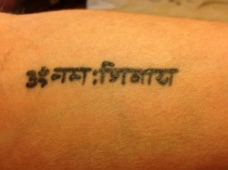 ohm namah shivaya inside of arm